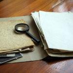 Экспертиза срока давности документов
